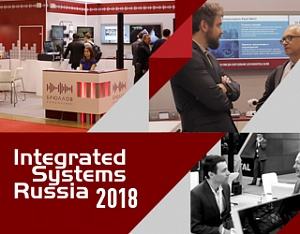 Integrated Systems Russia 2018: как это было